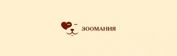 Love Logos (43)